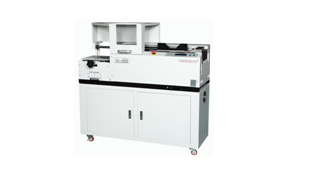 TACHOPLUS TC-5500 Perfect Binder
